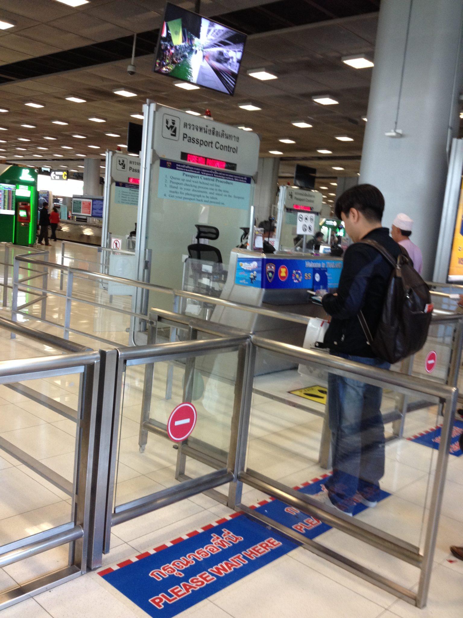 Hvad skal man se i Bangkok Bangkok Lufthavn