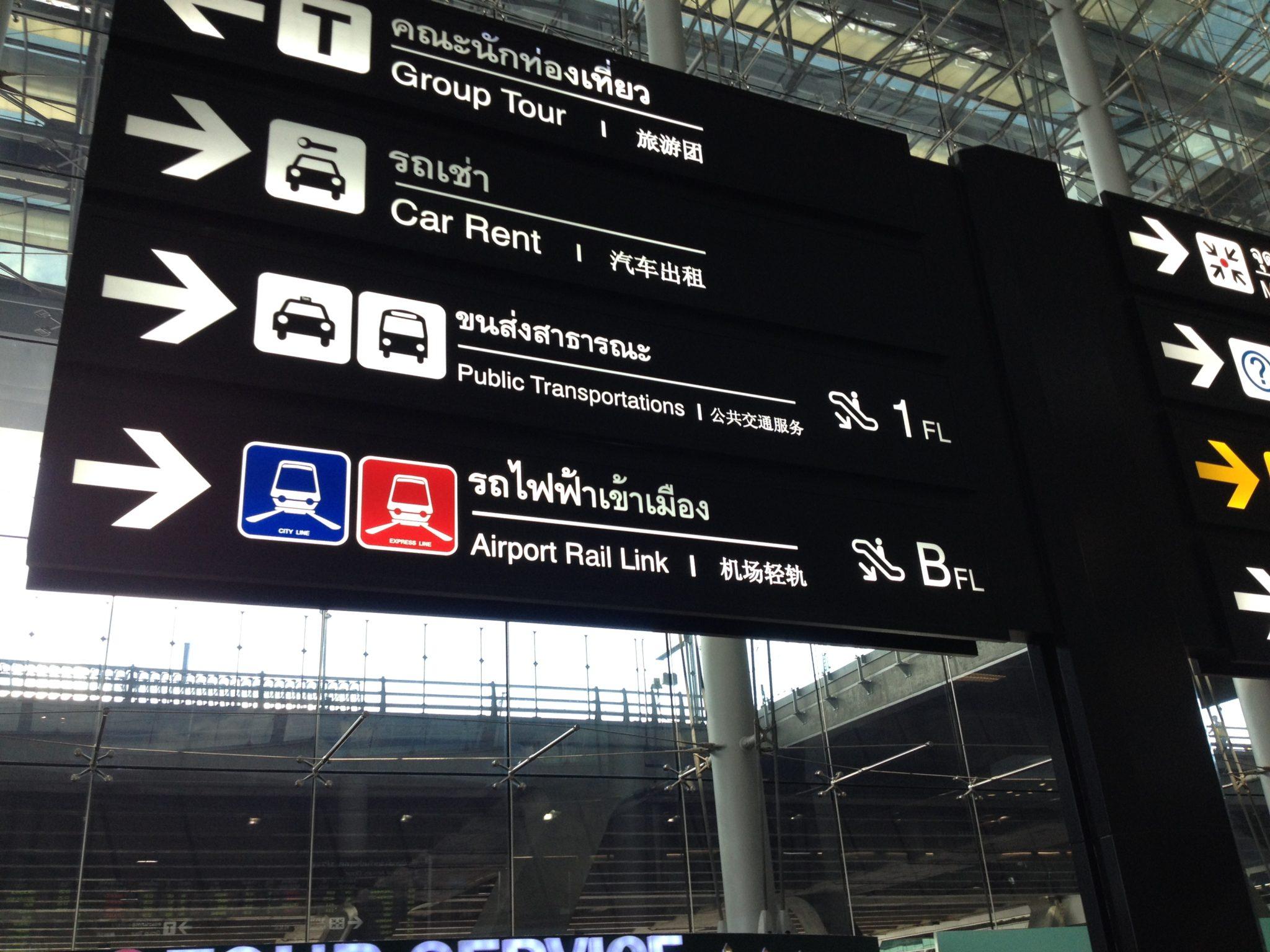 Hvad skal man se i Bangkok fra lufthavn til Bangkok centrum
