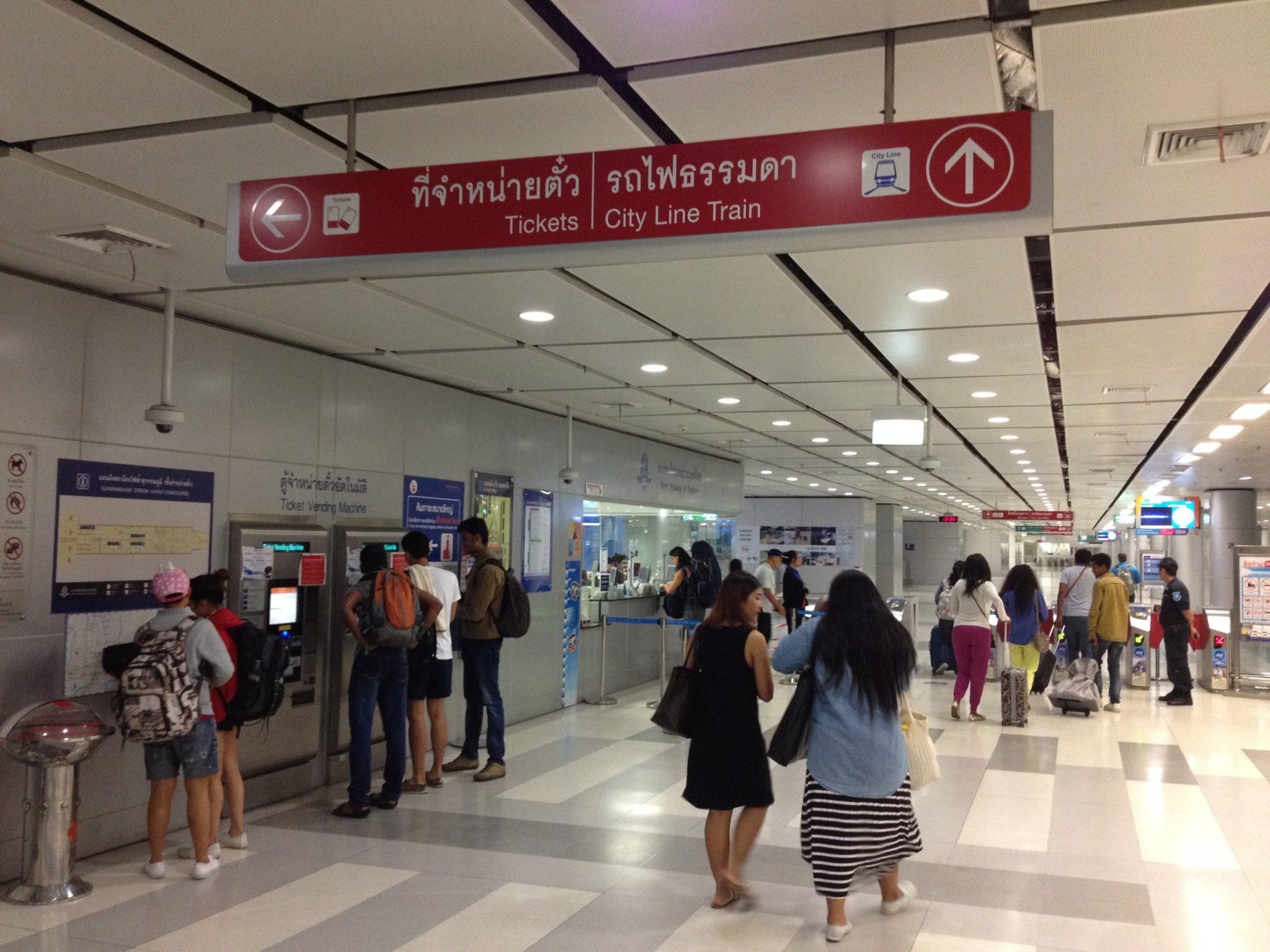 Hvad skal man se i Bangkok Tog bangkok lufthavn