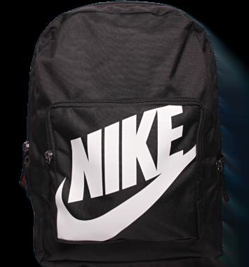 Nike sort rygsaek